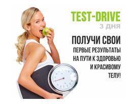 Тестовая программа питания, три дня (100% win)