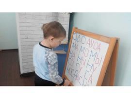 Логопедическая помощь для детей и взрослых