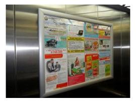Реклама в лифтах города Сочи. От Дагомыса до Веселого.