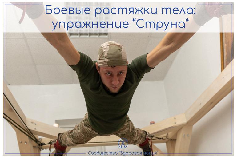Семинар: Искусство Война-Витязя-Волхва. Тренировки на тренажере Правило.