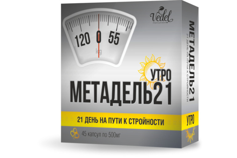 Метадель21 утро (Система для похудения)