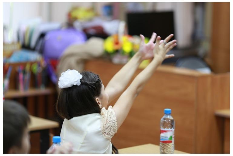 Репетитор начальной школы