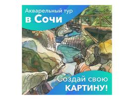 Однодневный тур на Змейковские водопады
